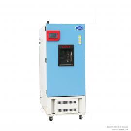 创测科技标准药品稳定性试验箱CSH-SD-C