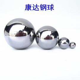 高硬度440C不锈钢球7.938mm14.288mm47.625mm精密G10G16钢珠