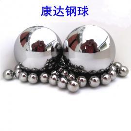 碳钢球 不锈钢珠 轴承钢球 25.4mm38.1mm44.45mm实心滚珠