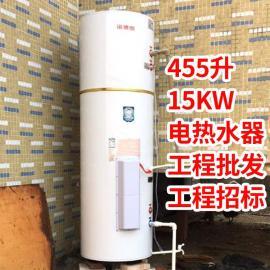 诺德朗EDY-45515千瓦大功率热水器工业电热设备中央电热水器美容SPA会所泡澡