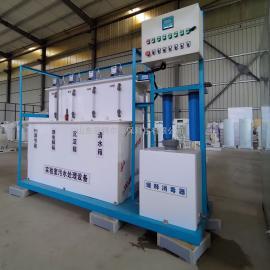 BTE�特��60立方化�室污水�理�O�� 集成式次氯酸�c�l生器 品� ��CL