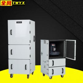 MCJC脉冲式除尘器 脉冲集尘机 气动脉冲吸尘器