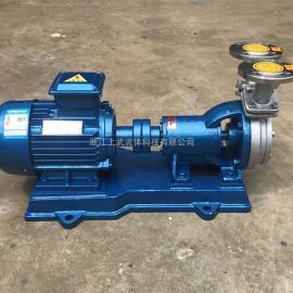 不锈钢旋涡泵 耐腐蚀旋涡泵 防腐旋涡离心泵