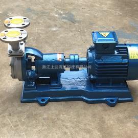 不锈钢旋涡泵 耐腐旋涡泵