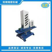 LC(利琦)利琦/LC平板磨光机 板材自动磨砂光机 LC-C313