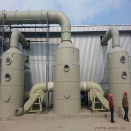 卧式酸碱废气喷淋净化洗涤塔(专利)
