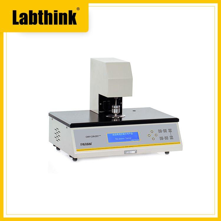 高精度纸张厚度仪|台式纸张测厚仪|Labthink兰光