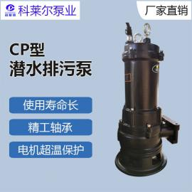 珂�R��380V��水式排污泵�T�F安�b�便剩余污泥泵