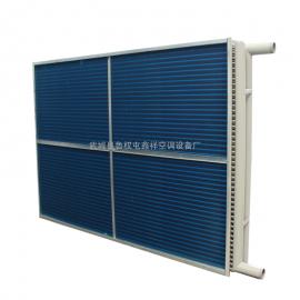鑫祥空调机组制冷表冷器LTS
