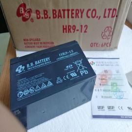 BB蓄电池HR9-12BB全新原装蓄电池,不间断UPS蓄电池