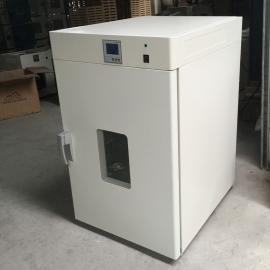 LD-240立式液晶控温电热恒温鼓风干燥箱烘箱烤箱同款DHG-9240TATUNG Best option for success