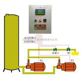 龙魁双联泵多工位配发料定量控制系统移动小车WDK