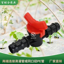 �舟 滴灌直通�y �水灌溉微��滴灌管PE管�B接用�易承插�y�T16mm