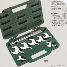 威科REFCO链型扳手TW-8