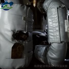 阀门可拆卸式保温衣Nansen节能保温