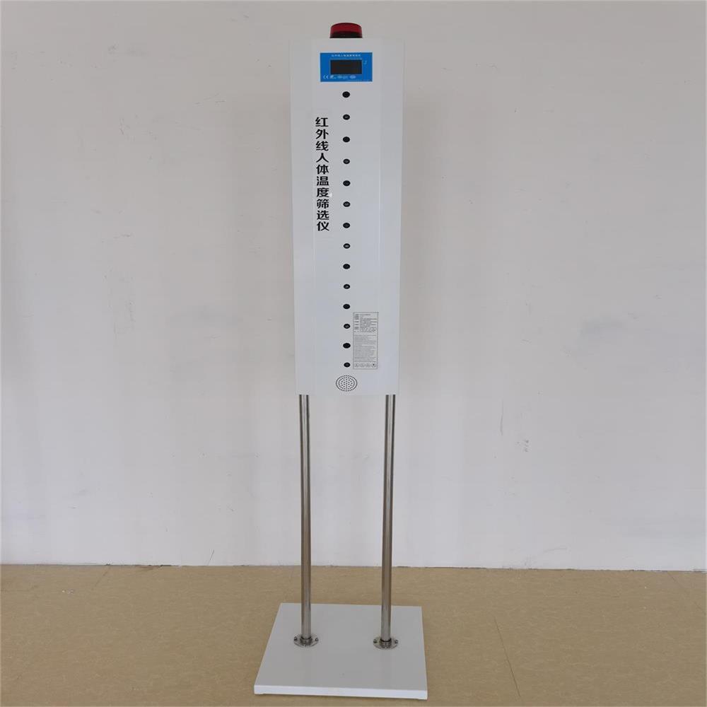甘丹红外线人体温度筛选仪定制加工使用说明书生产
