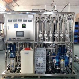 凯旭净化江浙沪 2015版GMP认证药典纯化水设备KX2