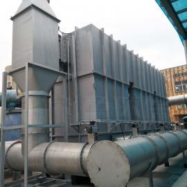 科盈塑料造粒行业废气治理工艺源头工厂