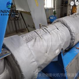 饲料膨化机保温被Nansen定制设备易拆装式保温聚热套
