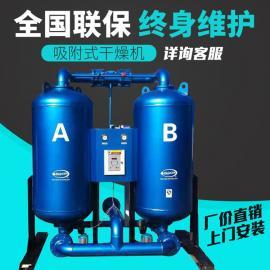 阿特拉斯吸附式干燥机/吸干机/无热再生HRD-100W