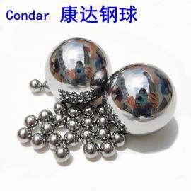 铁桶包装 5.52mm7.84mm9.44mmG200碳钢珠1010 出口钢球