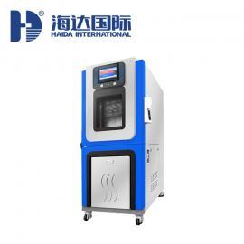 海达可程式恒温恒湿试验箱HD-E702