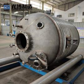 光博不锈钢反应釜设计生产
