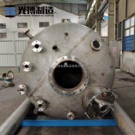 光博反应釜设备化工