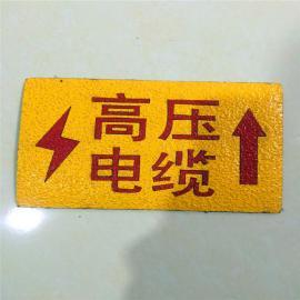 昊佳燃�夤艿赖孛孀呦蚺� 不�P�地面走向牌 可定做HJ-812