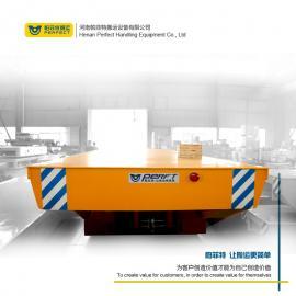 帕菲特塑料模具搬运车,车间模具拖电缆电平转运车BTL