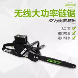 格力博(greenworks)82V锯家用大功率木工伐木锯充电便携式手持锂电锯CSB403