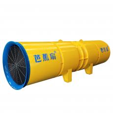 芭蕉扇施工隧道变频风机SDF