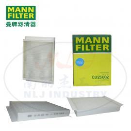MANN-FILTER(曼牌滤清器)曼牌空调滤CU25002