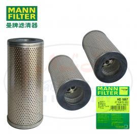 MANN-FILTER(曼牌滤清器)液压 滤芯HD1057