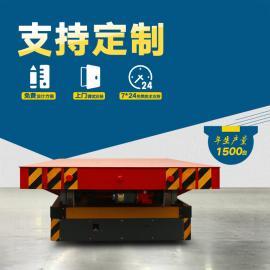 帕菲特定制防爆系数高电动平板车 钢包冶炼轨道输送车BXC