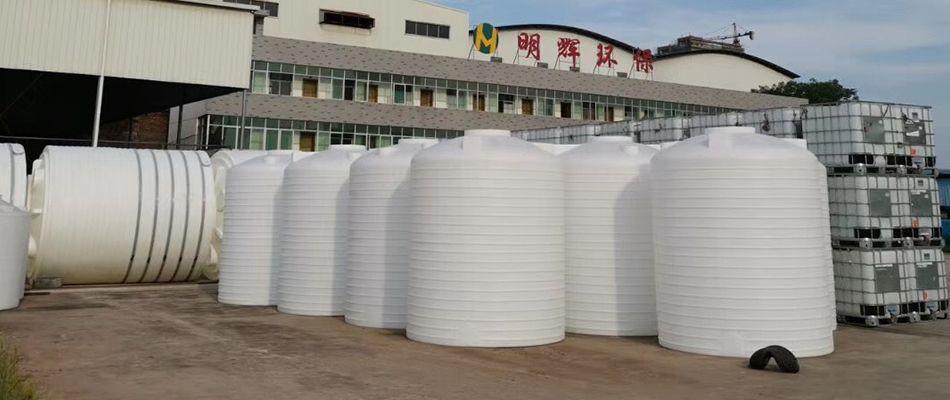 塑料抗腐蚀3000L立式储罐