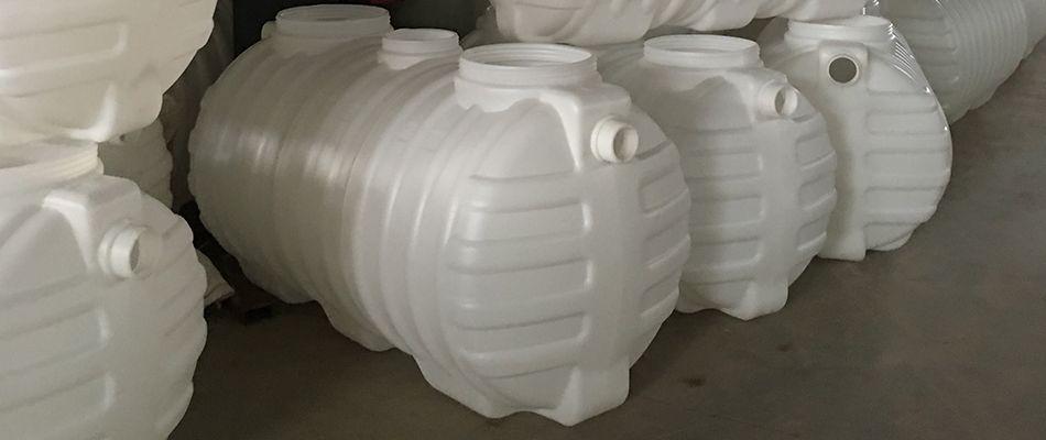 污水处理小型1立方塑料化粪池