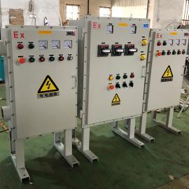 抚运电气防爆配电箱非标定制防爆变频器柜Y-44