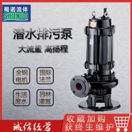 QW/WQ潜水排污泵