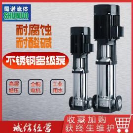 CDL/CDLF轻型不锈钢多级泵