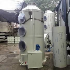 玻璃钢锅炉脱硫脱销化工厂砖厂脱硫塔除尘设备01