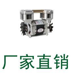 澳多��220V 30L/min�o油微型真空泵/��罕�/抽�獗�AUTOBOAP-200V