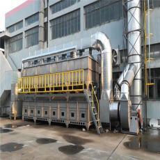 工业废气催化设备 催化燃烧环保设备01