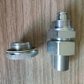 丹佛斯 DANFOSS过滤器FA备件 带垫片螺栓组006-1101