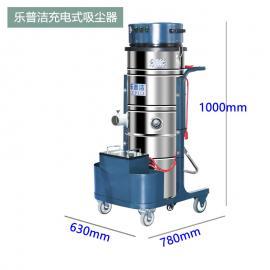 �菲��(LEPUJ)大功率��池工�I吸�m器工�S��g用手推式粉�m�o��瓶吸灰器LP-100T