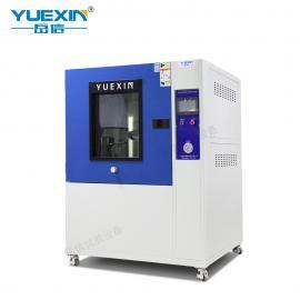 岳信IPX9K淋雨试验箱动力电池模组淋水试验机YX-IPX9K-1