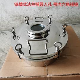 巨捷发酵白酒罐人孔 不锈钢304 316L发酵罐不锈钢提取罐 人孔盖YAC