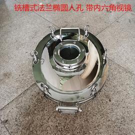 巨捷发酵提取罐 生物罐人孔盖 食品不锈钢化工304 316L发酵罐人孔YAA