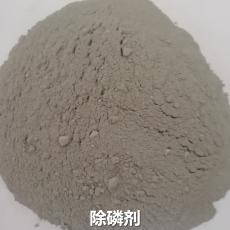 巍峰除磷剂WF-ZGAE