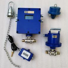 矿用烟控超温自动洒水降尘系统 皮带机防火防尘喷雾装置ZPQW127ZP127 ZPS127ZPWY127/220